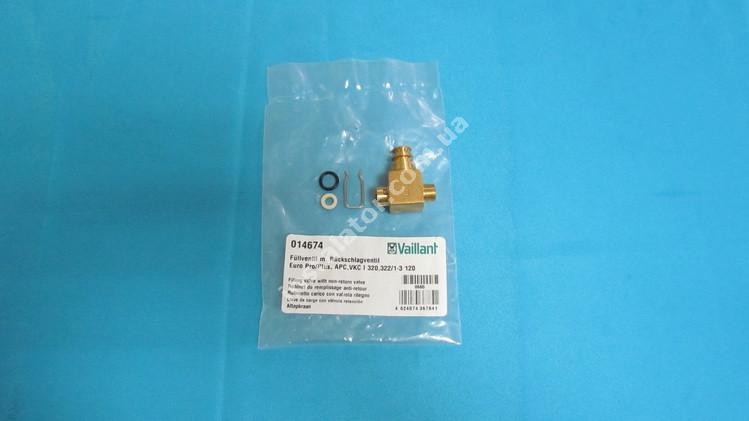 014674 Кран підпитки (наповнення) VAILLANT MAX Pro-Plus VUW (зелені ручки) full-image-3
