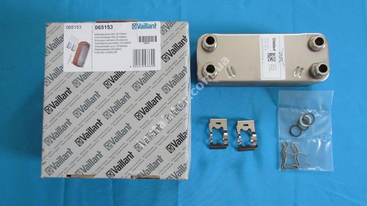 065153 Теплообмінник вторинний ГВП 20 пластин VAILLANT full-image-0