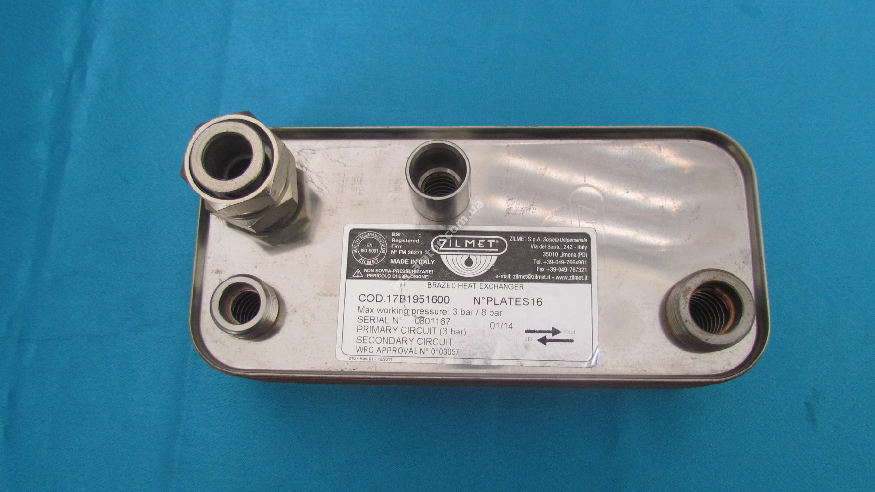 17B1951400 Теплообмінник вторинний ГВП 14 пластин ZILMET full-image-1