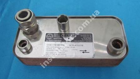 17B1951400 Теплообмінник вторинний ГВП 14 пластин ZILMET full-image-0