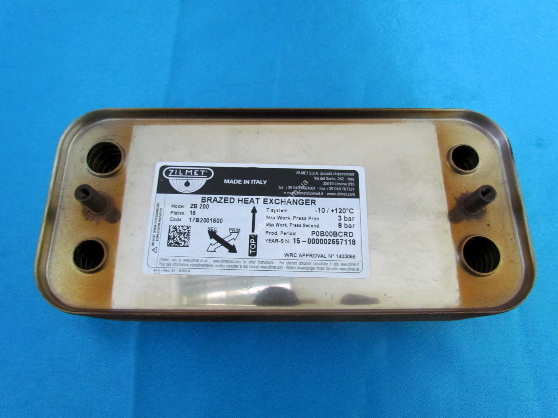 17B2001600 Теплообмінник вторинний ГВП 16 пластин IMMERGAS Maior kw, Superior ZILMET full-image-1