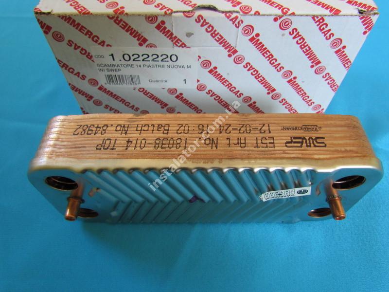 1.022220 Теплообмінник вторинний ГВП 14 пластин IMMERGAS Nike Mini 24 kw, Eolo Mini 24 kw, Victrix 24 kw full-image-1
