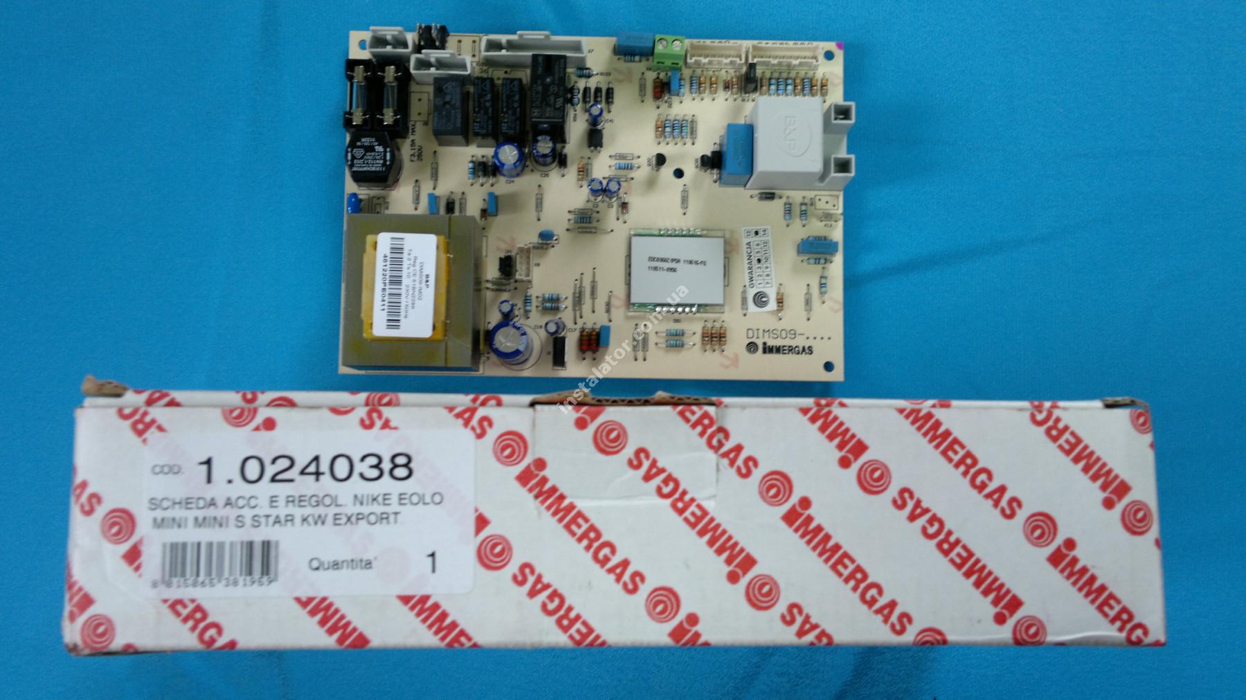 1.024038 Плата керування IMMERGAS Mini  full-image-3