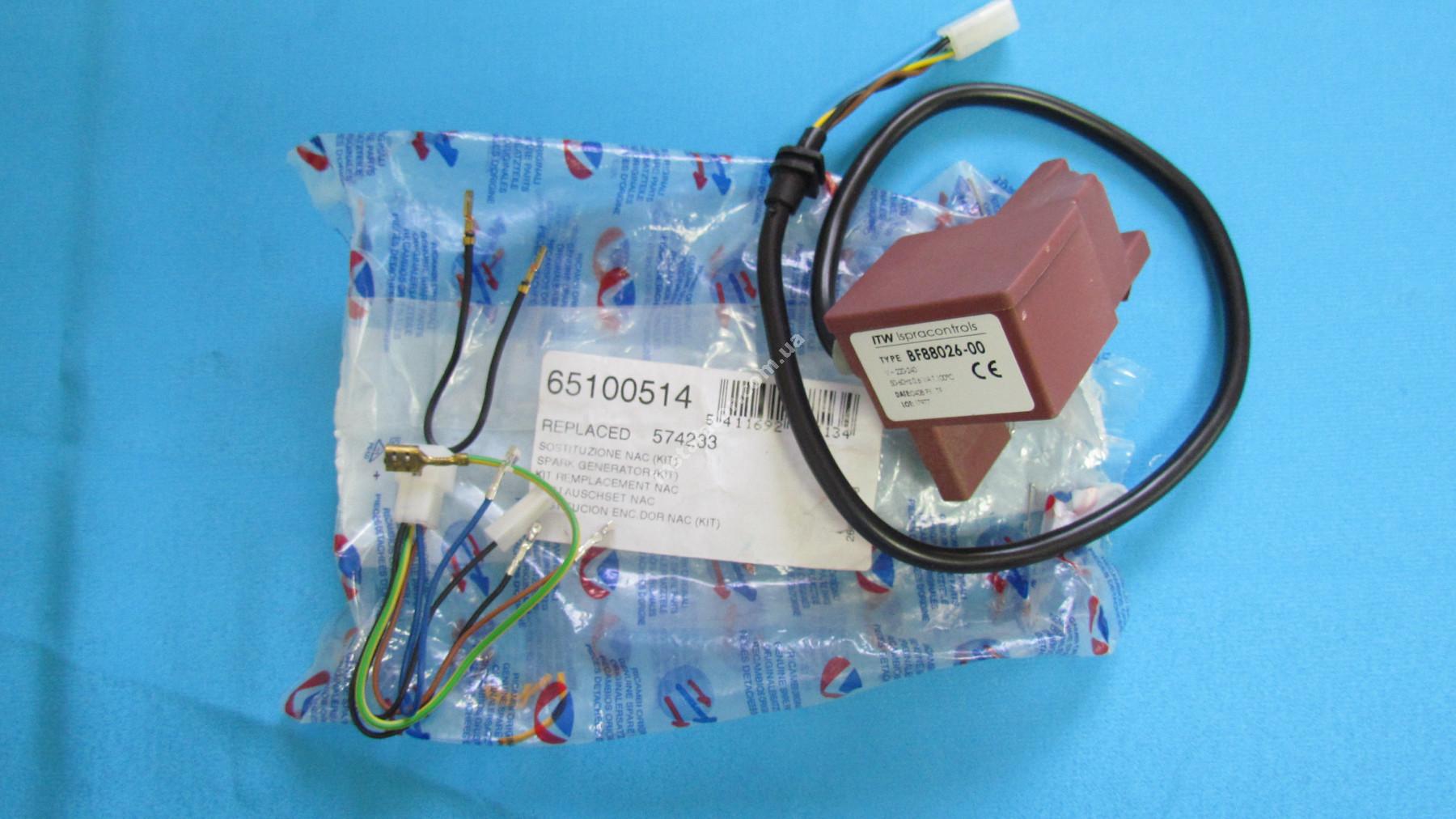 65100514 Генератор іскри ARISTON  full-image-1