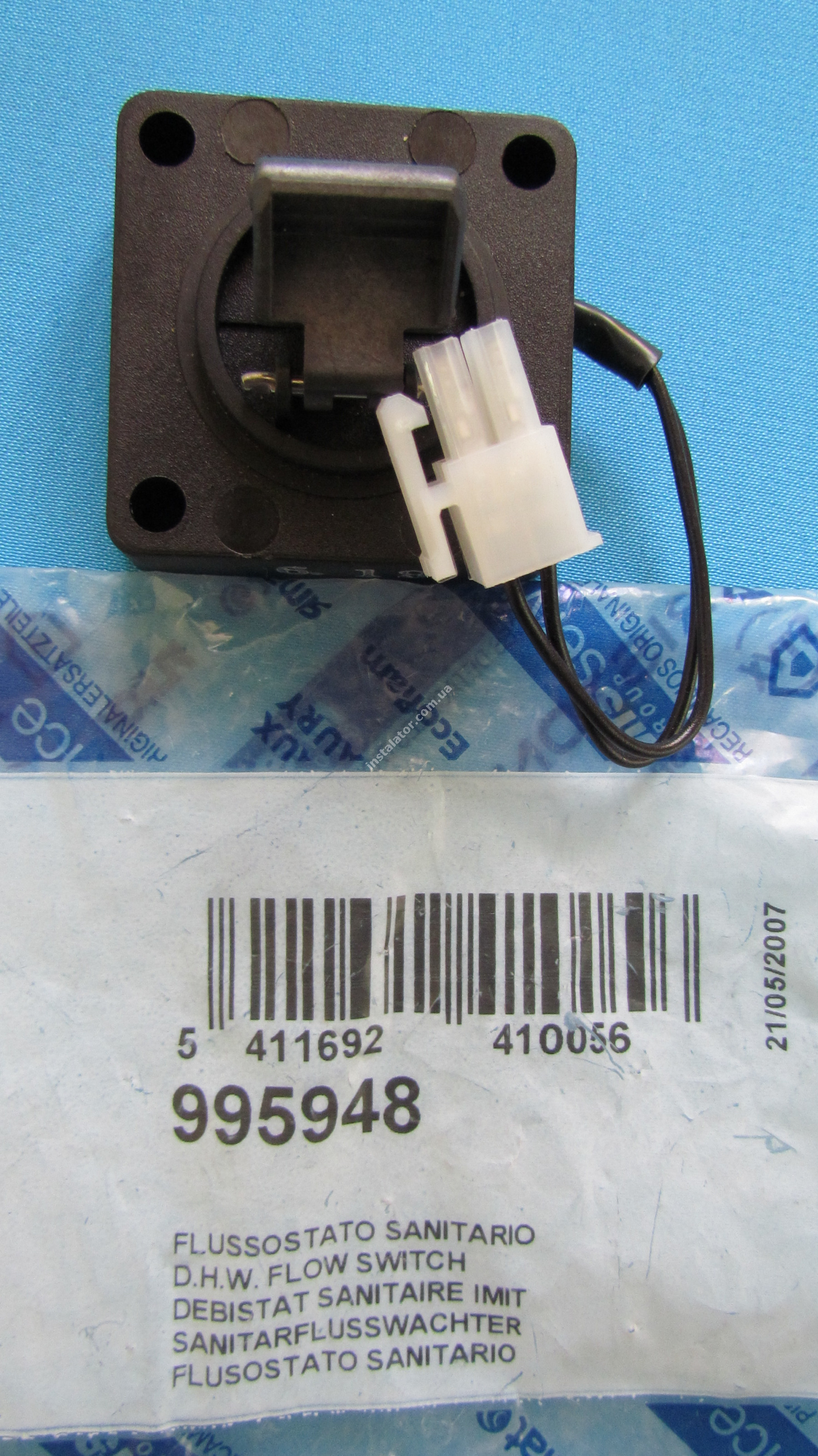 995948 Датчик протоку ГВП ARISTON Uno full-image-1