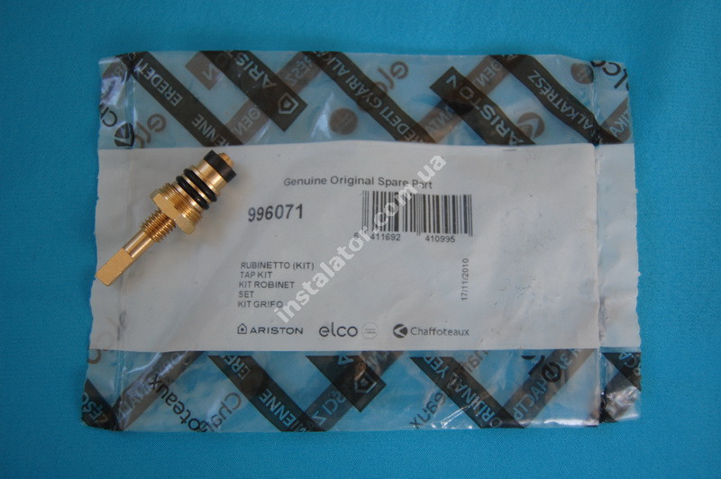996071 Кран підпитки ARISTON TX, T2, Uno full-image-0