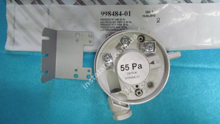 998484-01 Пресостат повітря (реле тиску димових газів) ARISTON Uno MFFI 55Ра full-image-0