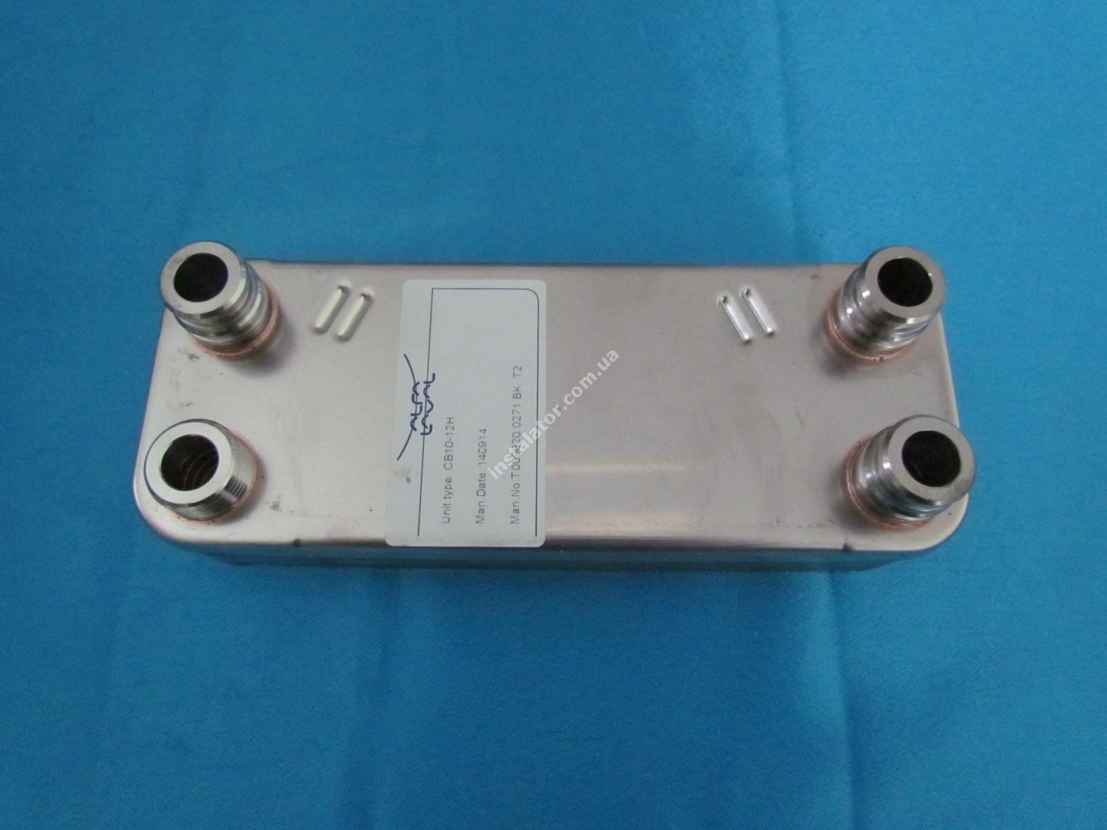 065131 Теплообмінник вторинний ГВП 12 пластин VAILLANT PRO-PLUS (зелені ручки) full-image-1