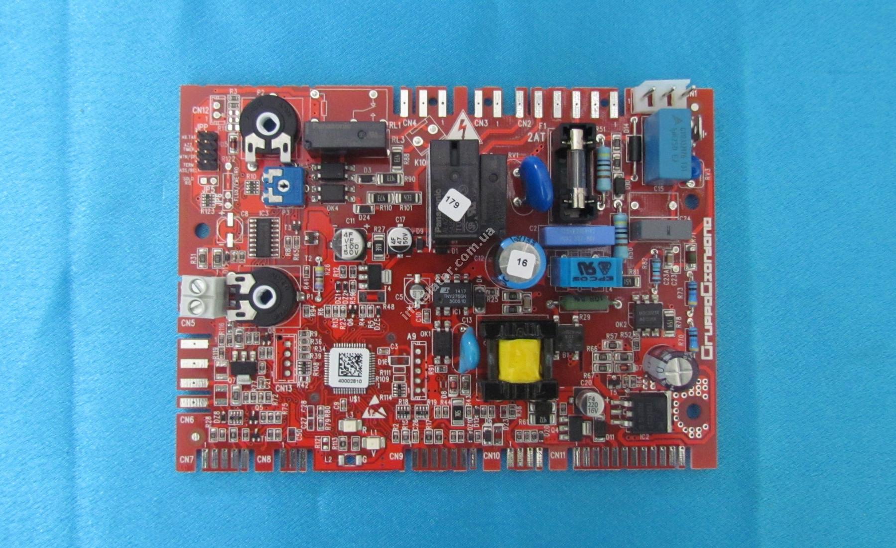 20005569 Плата електронна BERETTA Ciao J MP08 24-28 кВт full-image-2