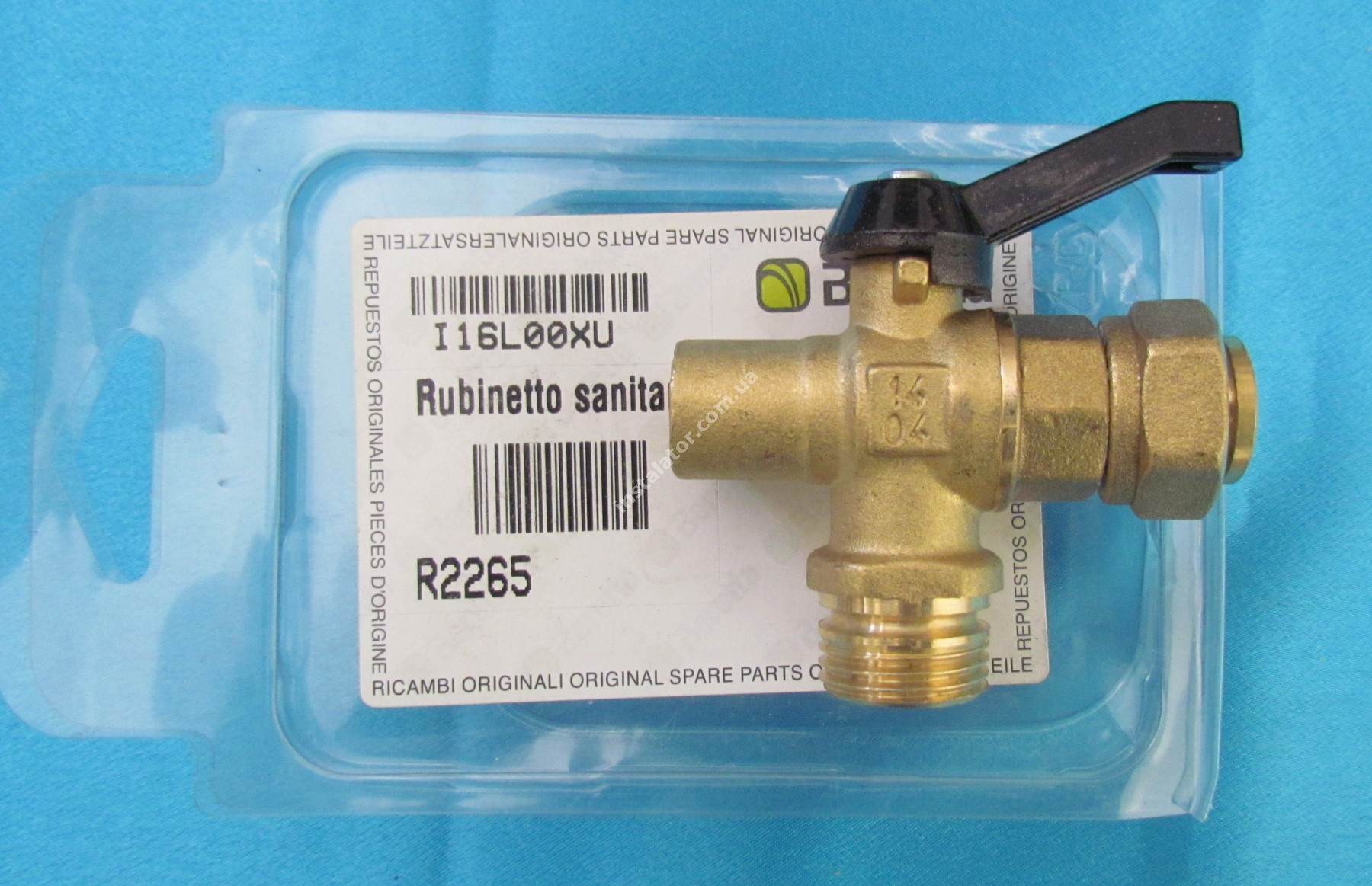 R2265 3-х ходовий кран підпитки BERETTA Ciao, Super Exclusive  full-image-2