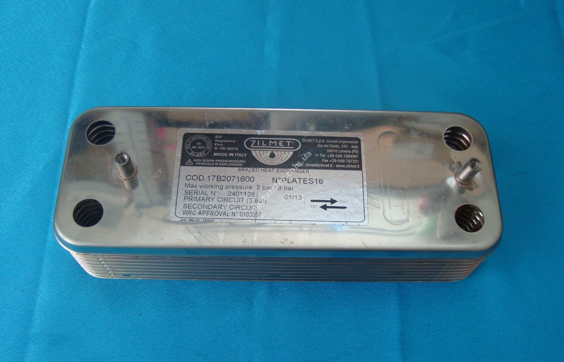 17B2071600 Теплообмінник вторинний ГВП 16 пластин ZILMET full-image-0