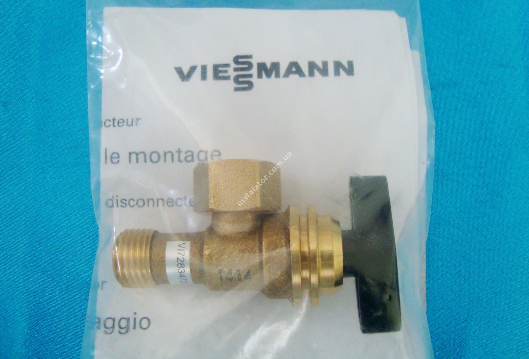 7825984 Кран підпитки VIESSMANN WH1B full-image-1