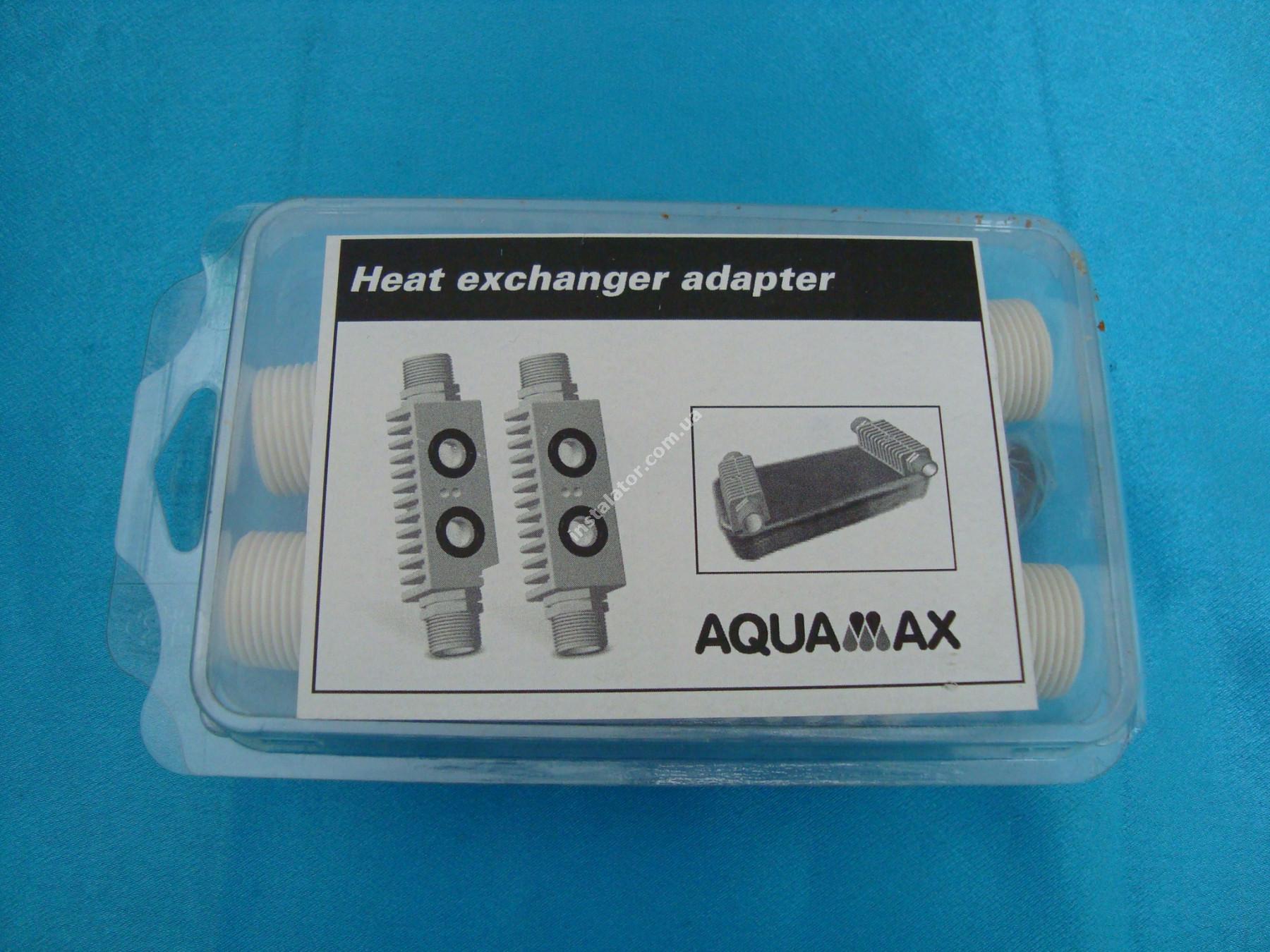 Адаптер (перехід) для промивки теплообмінника AQUMAX full-image-1