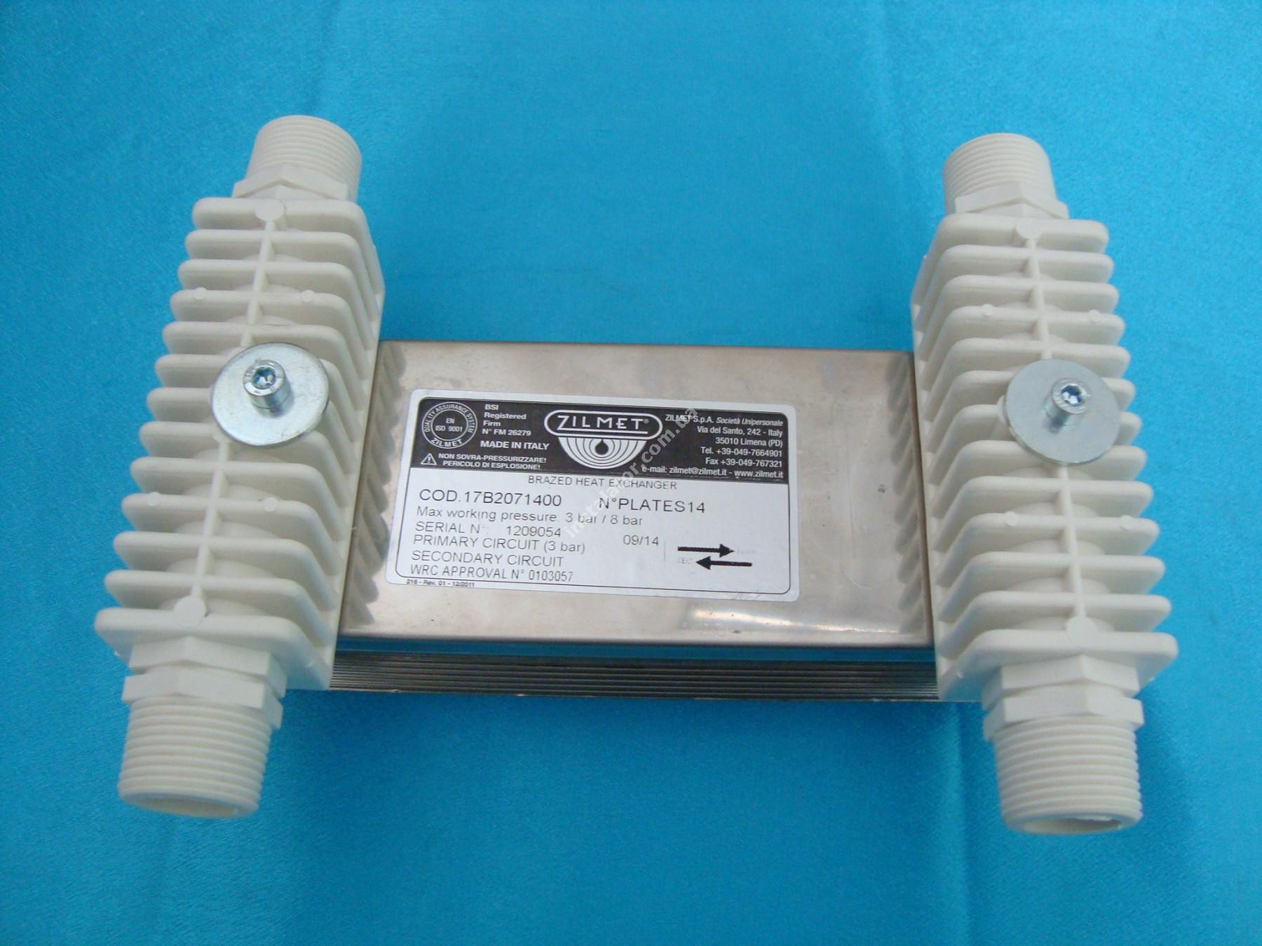 Адаптер (перехід) для промивки теплообмінника AQUMAX full-image-0