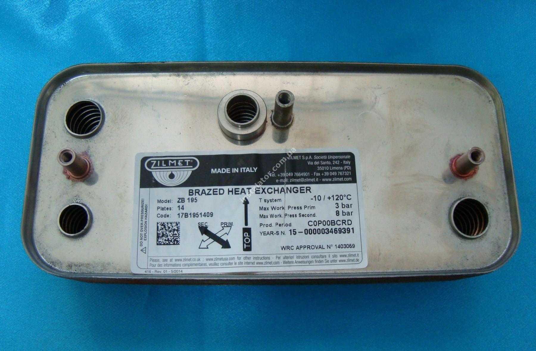 17B1951409 Теплообмінник вторинний Zilmet /SIME Format. Zip BF 14 пластин  full-image-1