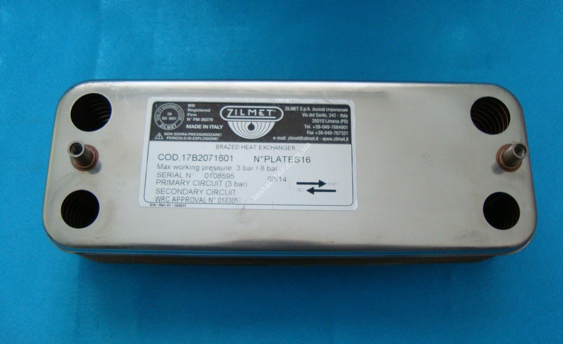 17B2071601 Теплообмінник вторинний Isofast F 28E, Isomax full-image-1