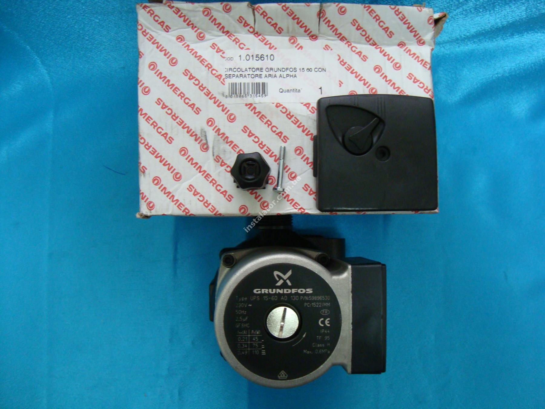 1.015610 Циркуляційний насос Grundfos UPS 15/60 IMMERGAS full-image-3