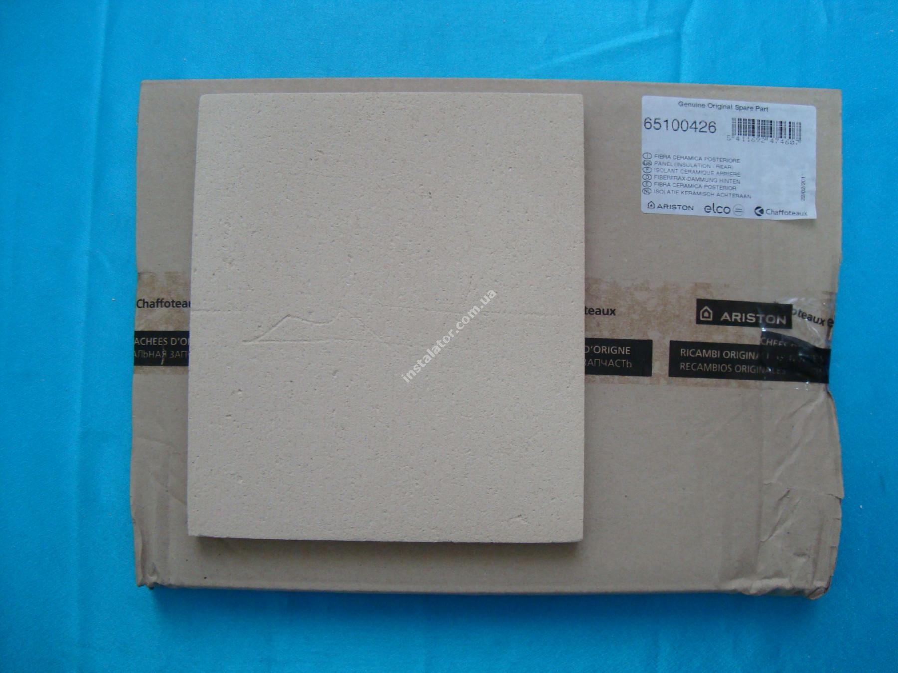 65100426 Ізоляція камери згорання (задня) full-image-1
