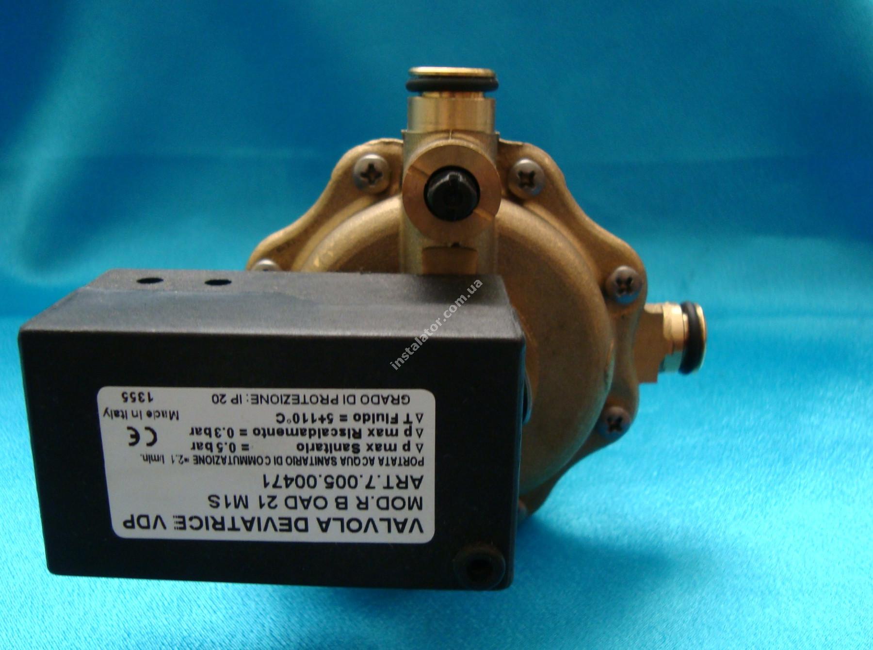 21002478 3-х ходовий клапан Micra2 взборі (квітка) full-image-0