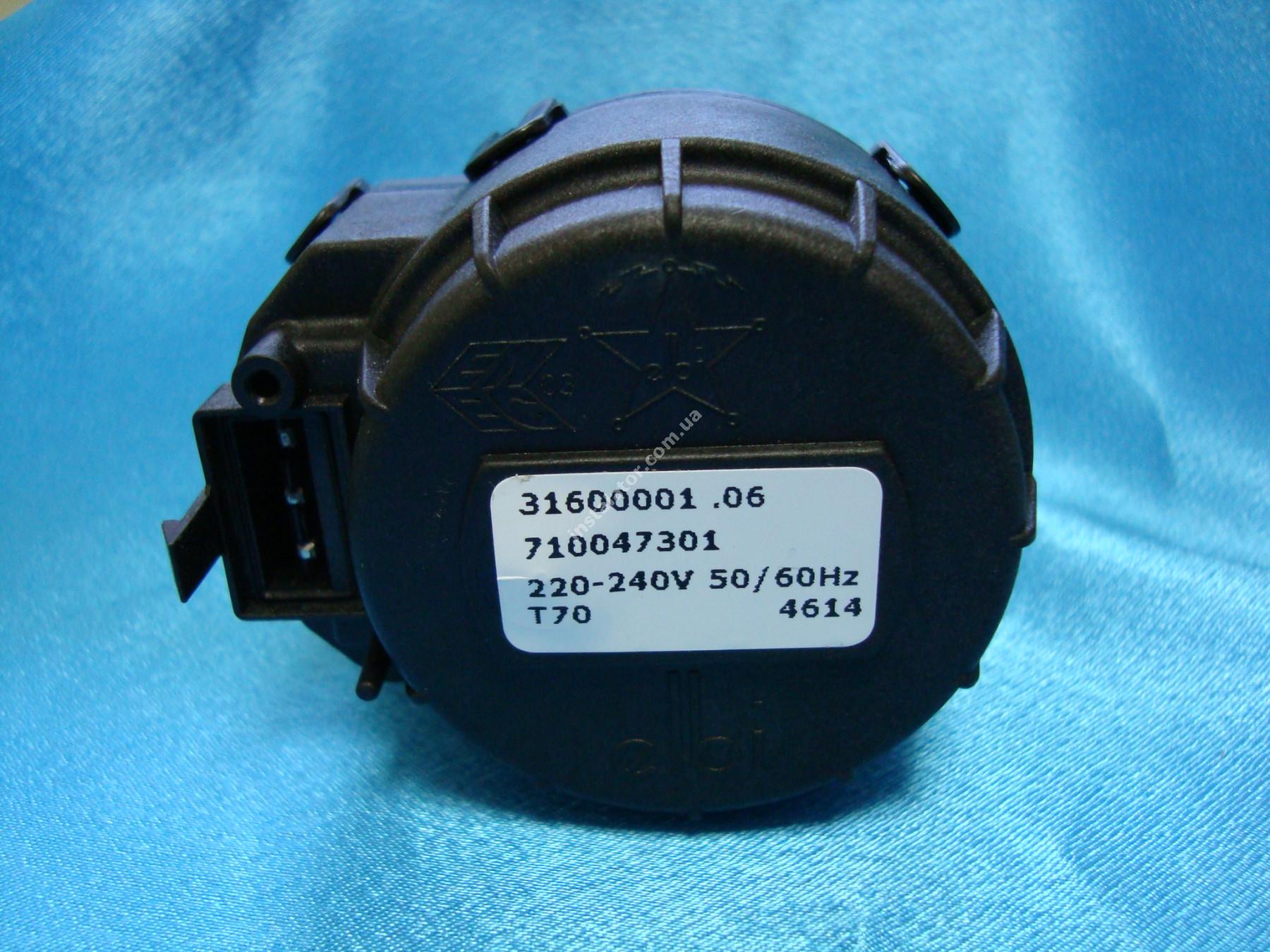 JJD710047300 Сервопривід 3-х ходового клапана Baxi  full-image-0