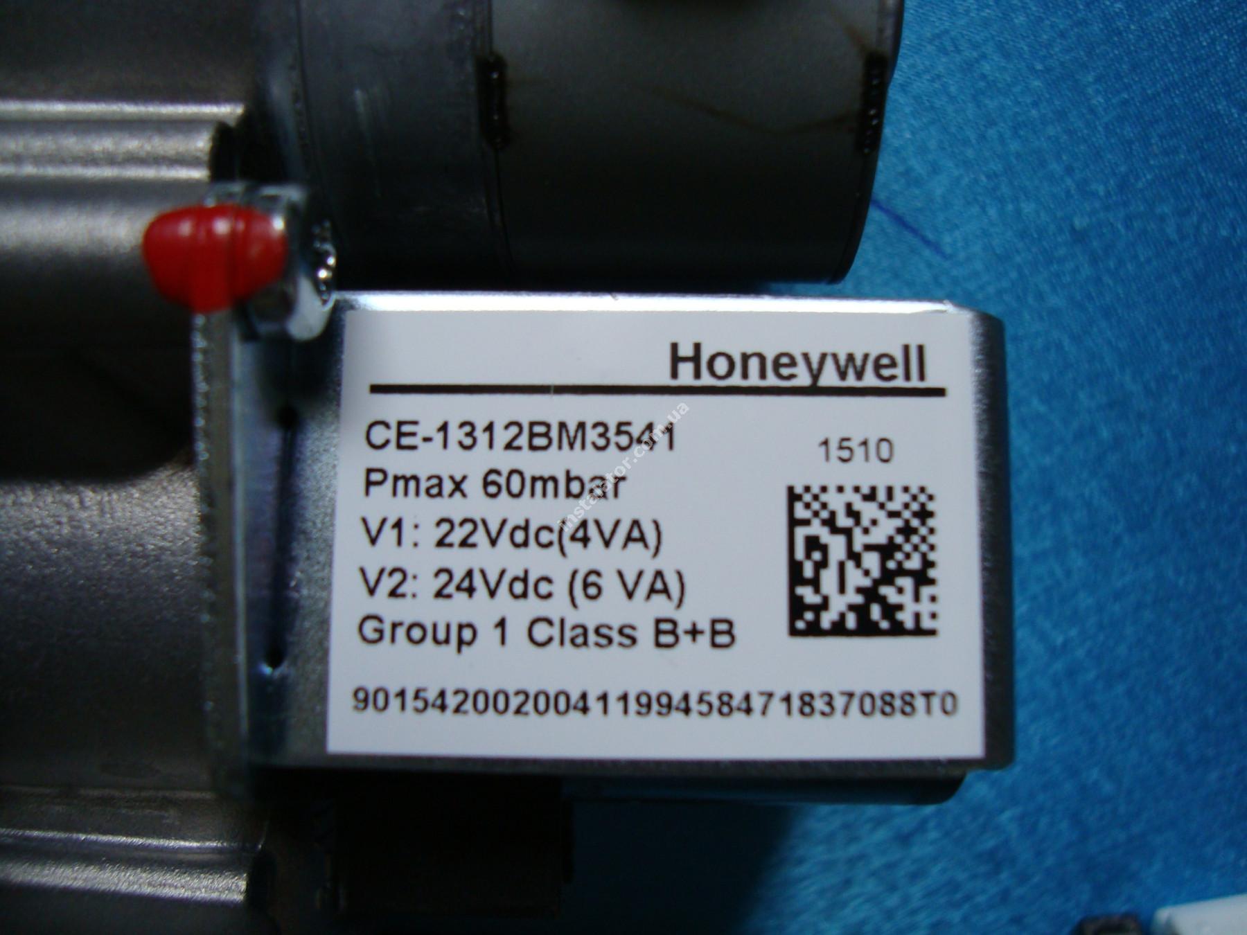 0020035639 Газовий клапан без регулятора PROTHERM, SAUNIER DUVAL (Honeywell) full-image-4