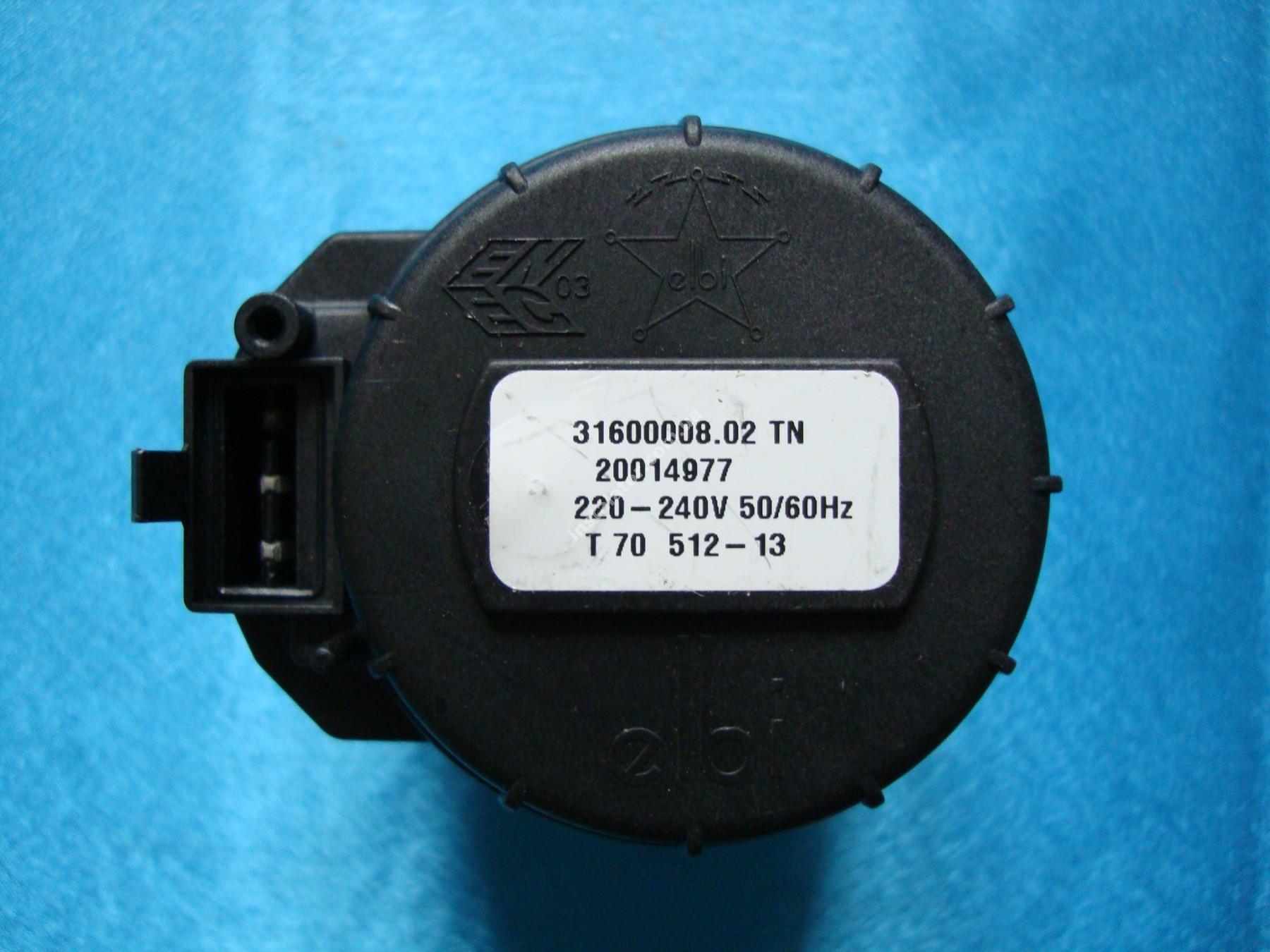 20017594 Привід 3-х ходового клапана BERETTA CITY 24/28 CAI / CSI (2 ручки управління) full-image-1