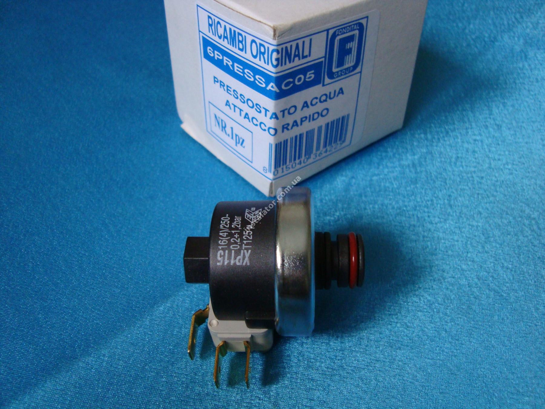 6PRESSAC05 Реле тиску води  ANTEA/ DELFIS XP115 0,2-1,2 бар full-image-0