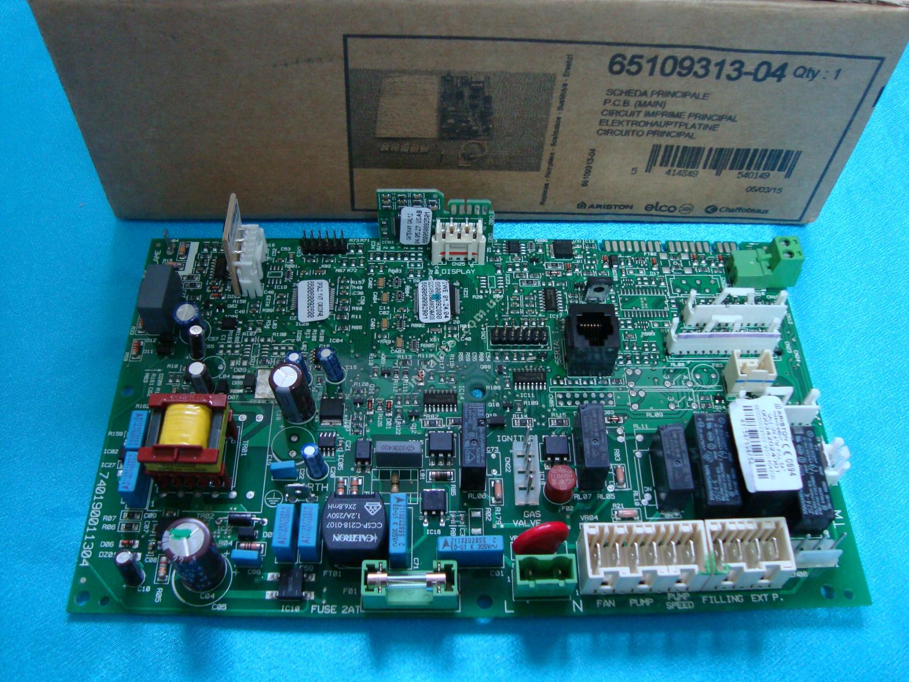 65109313-04 Плата керування універсальна ARISTON/CHAFFOTEAUX full-image-0