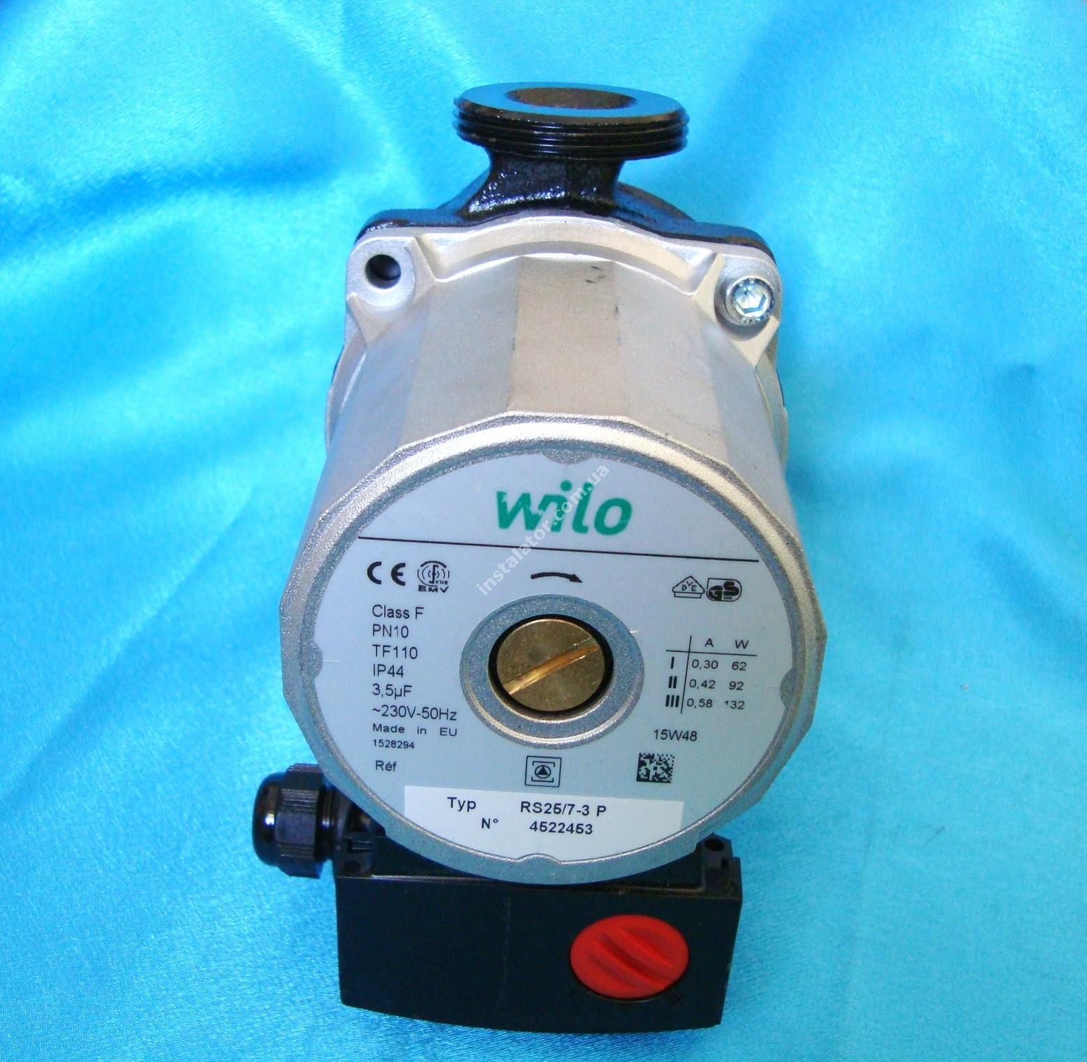 Циркуляційний насос Wilo RS 25/7 (сірий) full-image-2