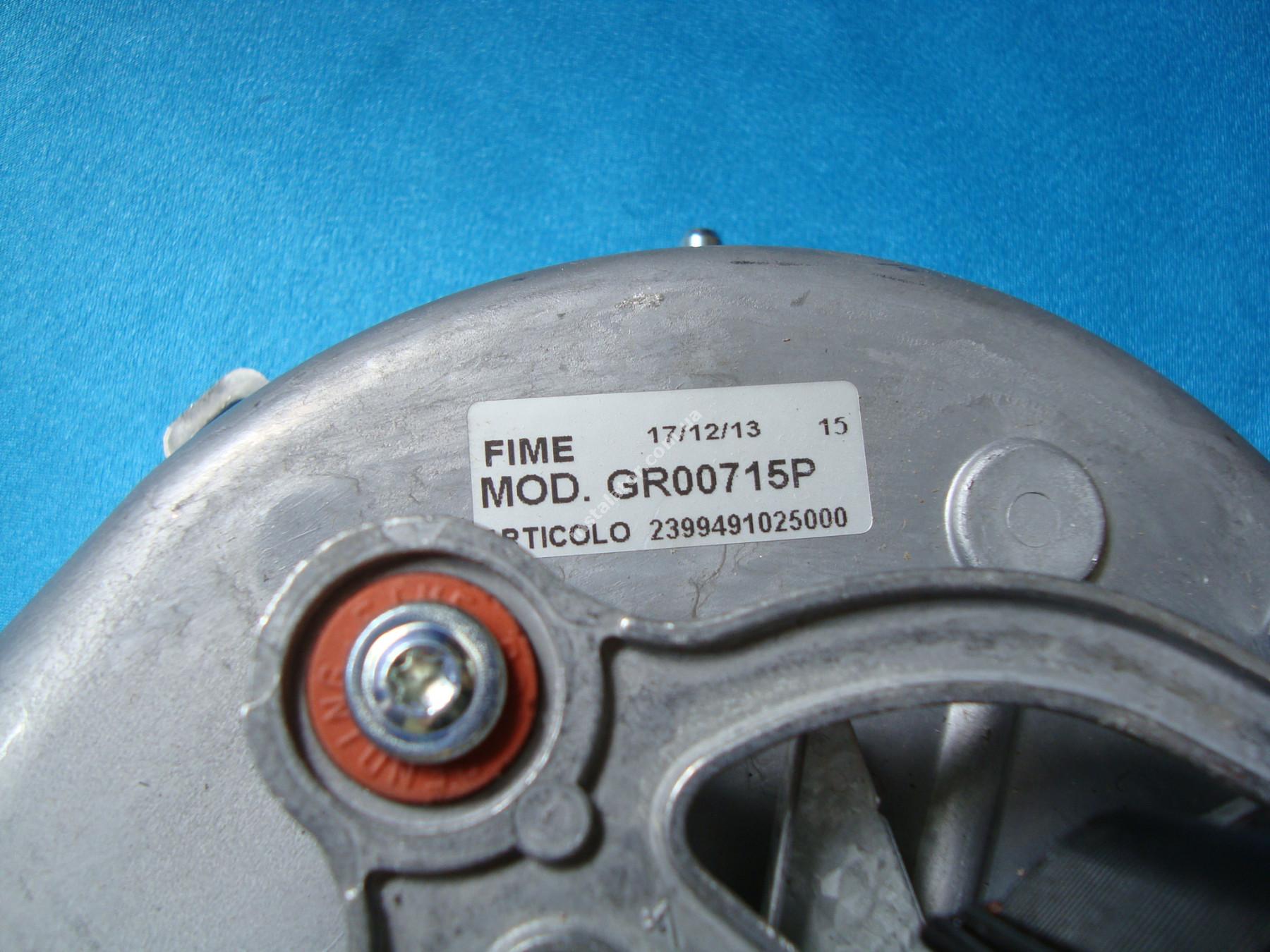 999397 Турбіна (вентилятор) ARISTON MicroGenus / T2 / TX  full-image-2
