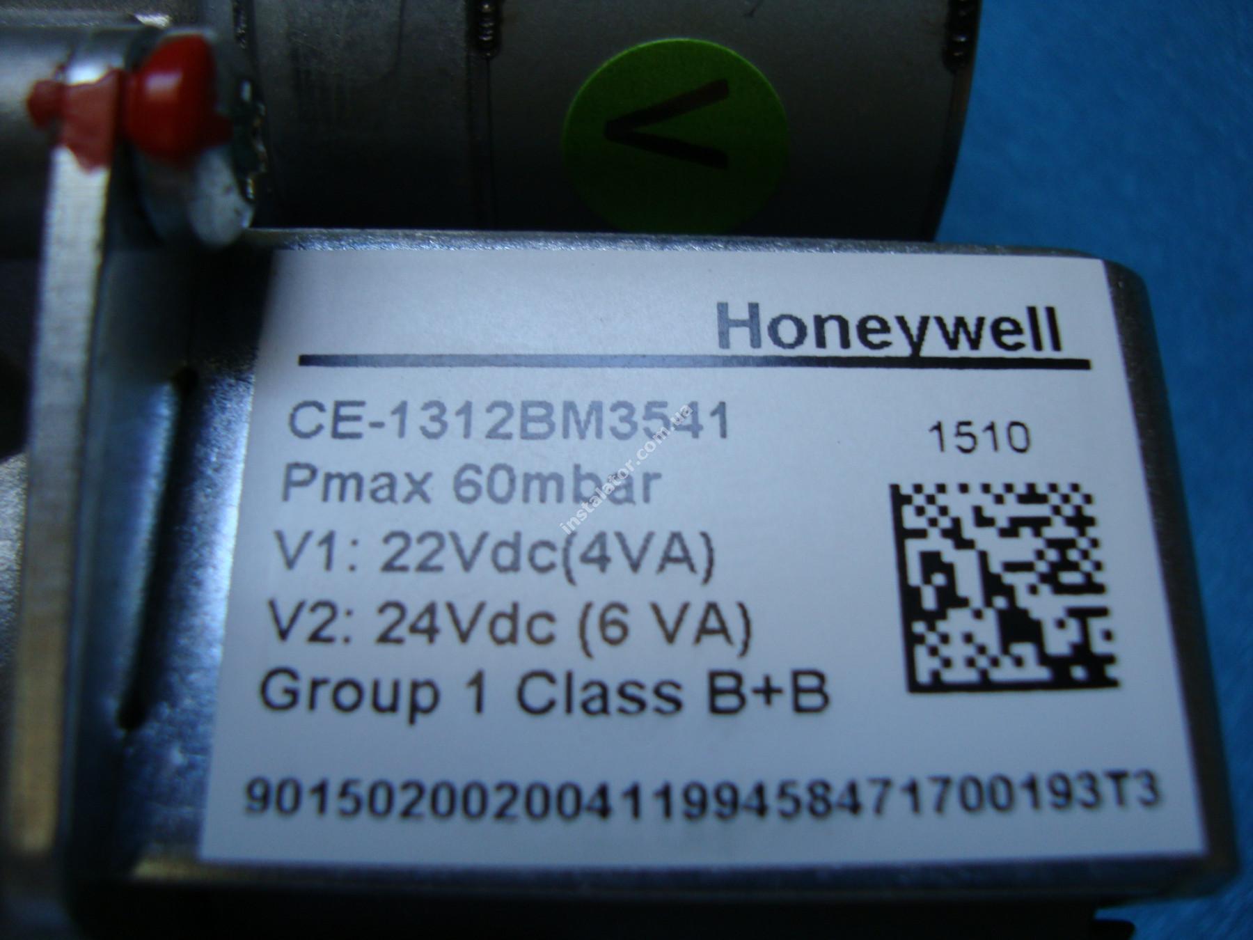 053520 Газовий клапан колонки VAILLANT MAG 16-0/0 XEA G20 (HONEYWELL CE-1312BM354) full-image-0
