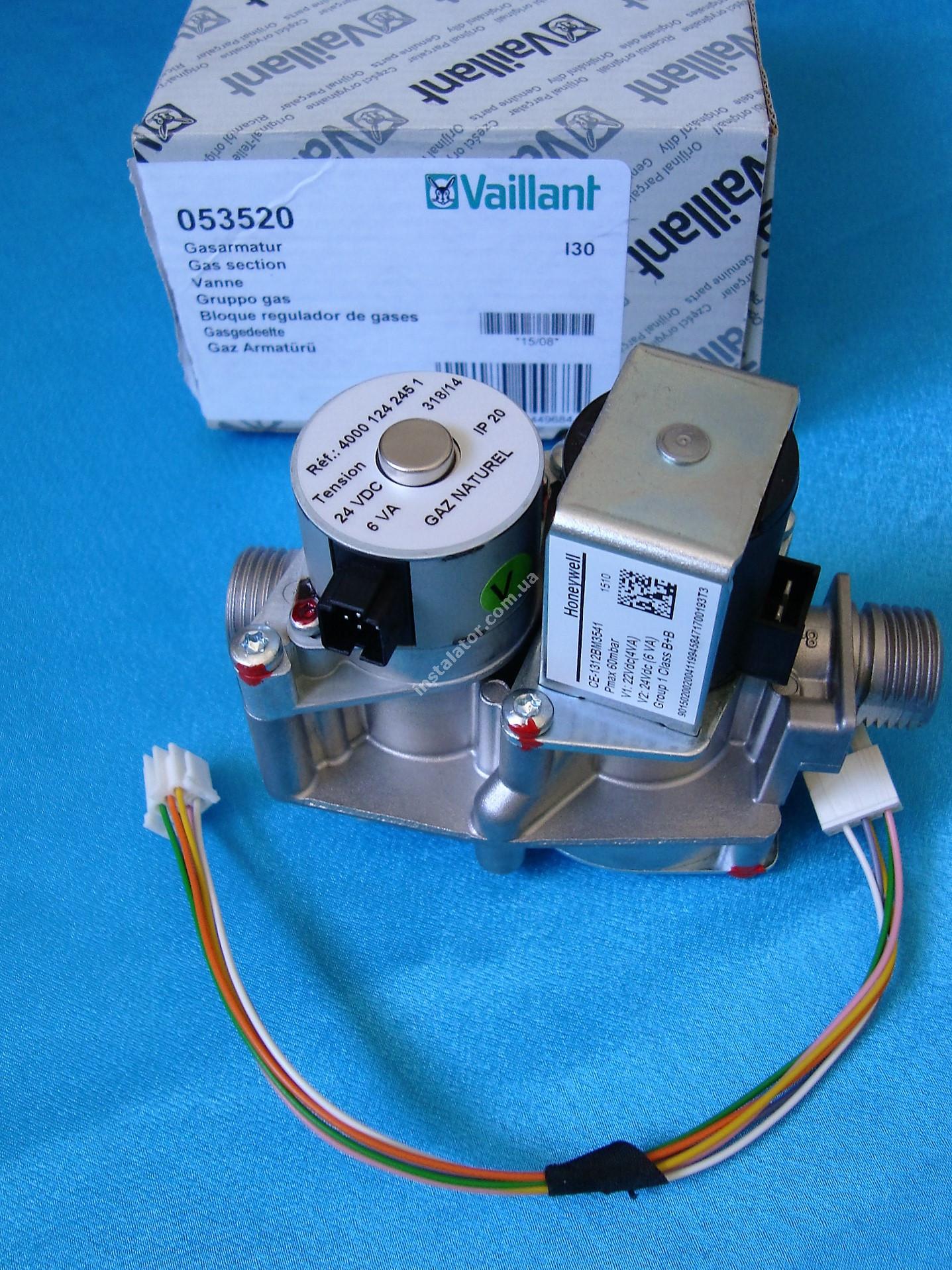053520 Газовий клапан колонки VAILLANT MAG 16-0/0 XEA G20 (HONEYWELL CE-1312BM354) full-image-2