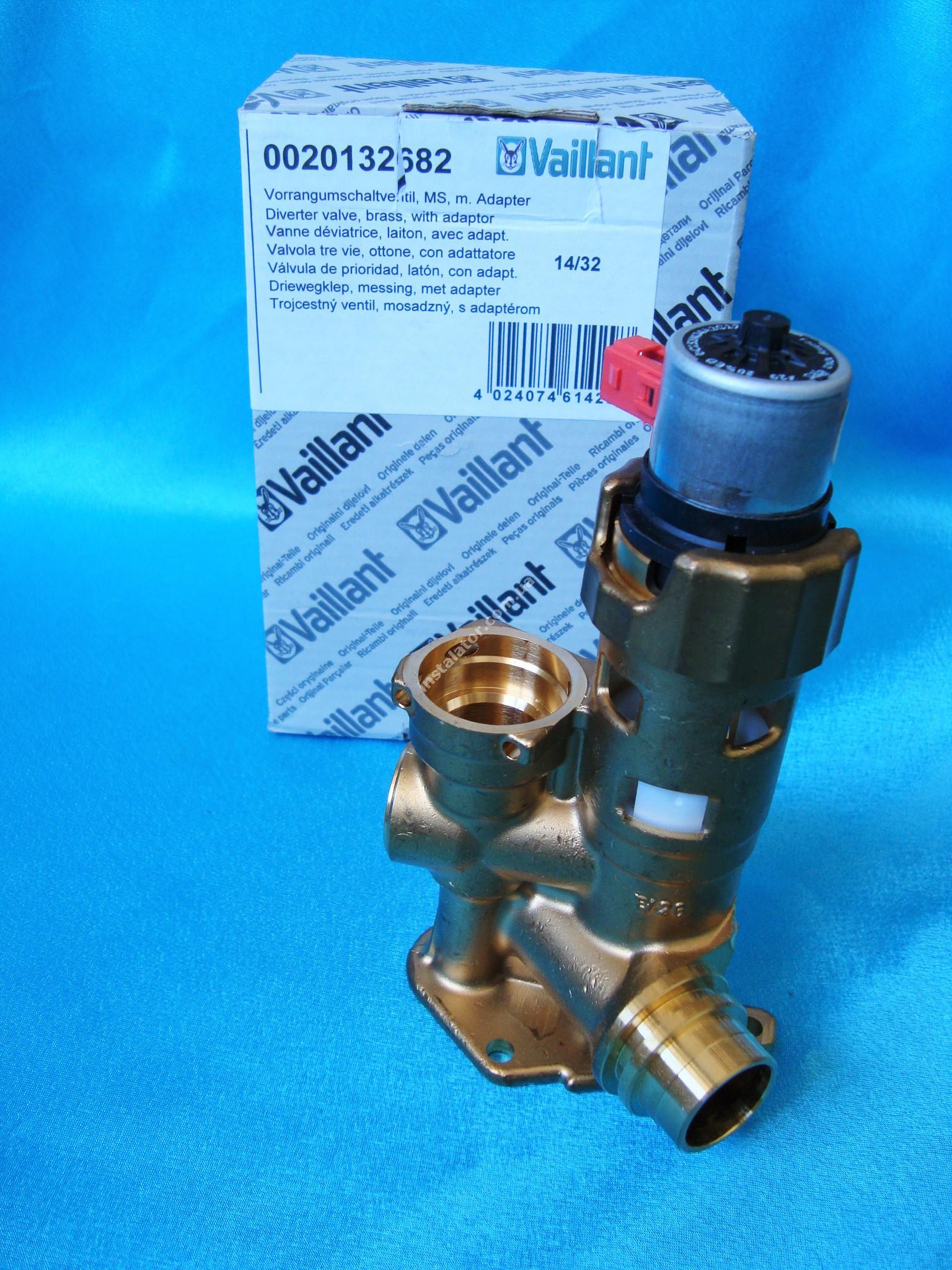 0020132682 3-х ходовий клапан Vaillant  ECO TEC full-image-0