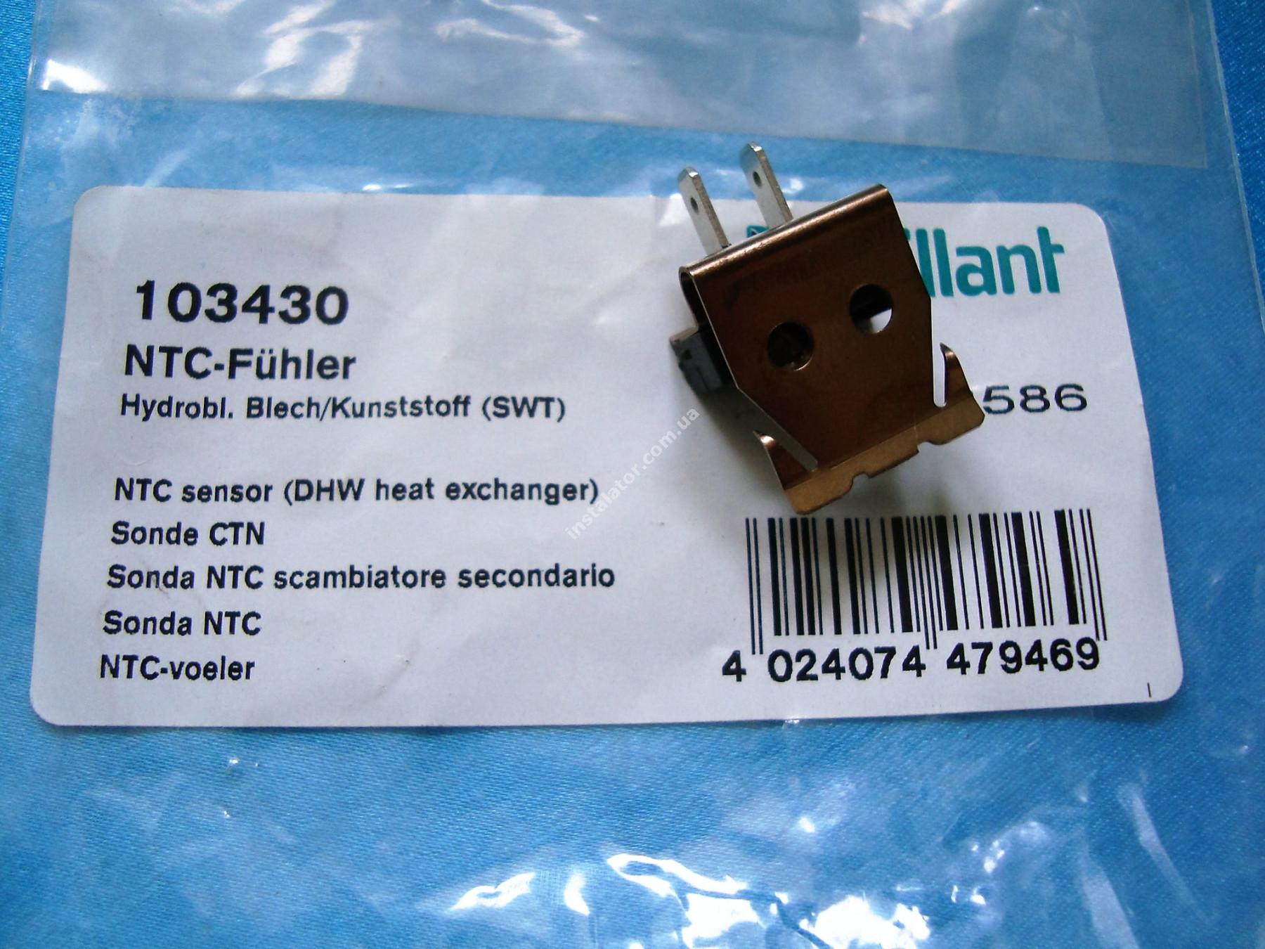 103430 Датчик температури  (зонд NTC) Vaillant turboTEC, atmoTEC, ecoTEC full-image-1