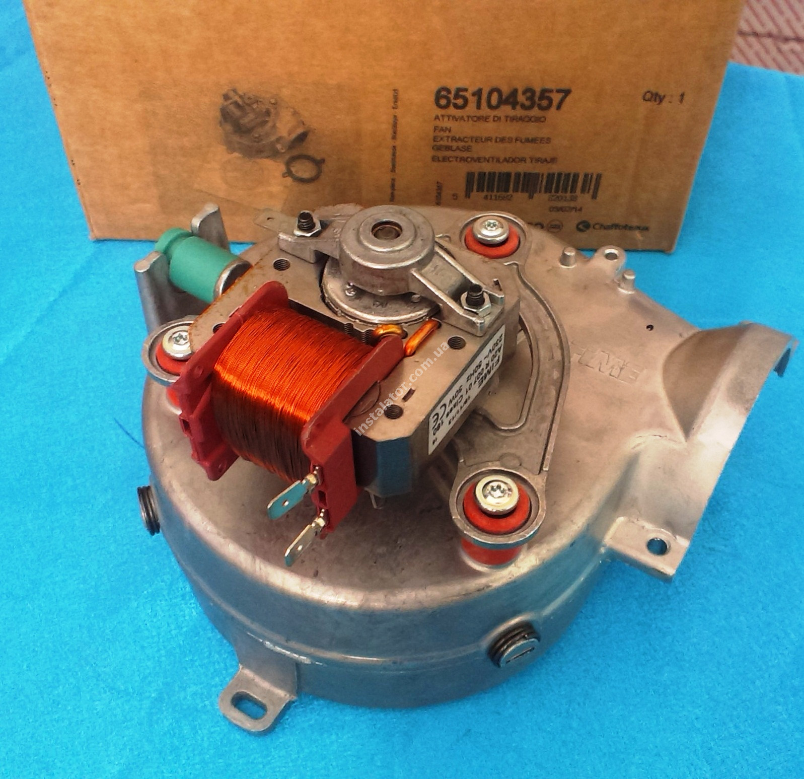 65104357  Турбіна (вентилятор) ARISTON EGIS, AS, BS, CLAS, CLAS SYSTEM full-image-0