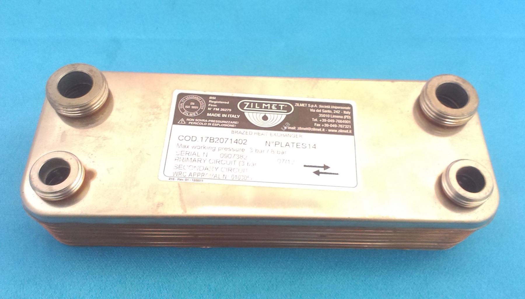 17B2071402 Теплообмінник вторинний ГВП 14 пластин Zilmet  full-image-0