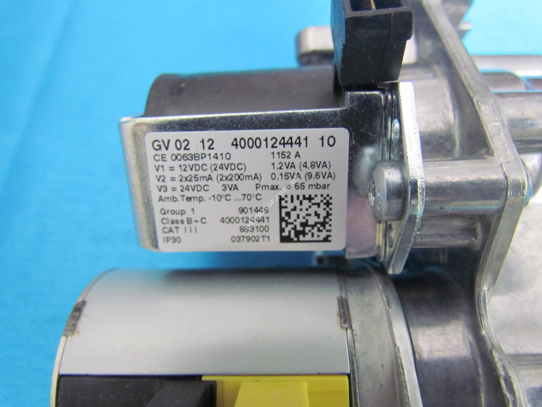 0020019991 Газовий клапан VAILLANT atmoTEC Pro / turboTEC Pro full-image-1