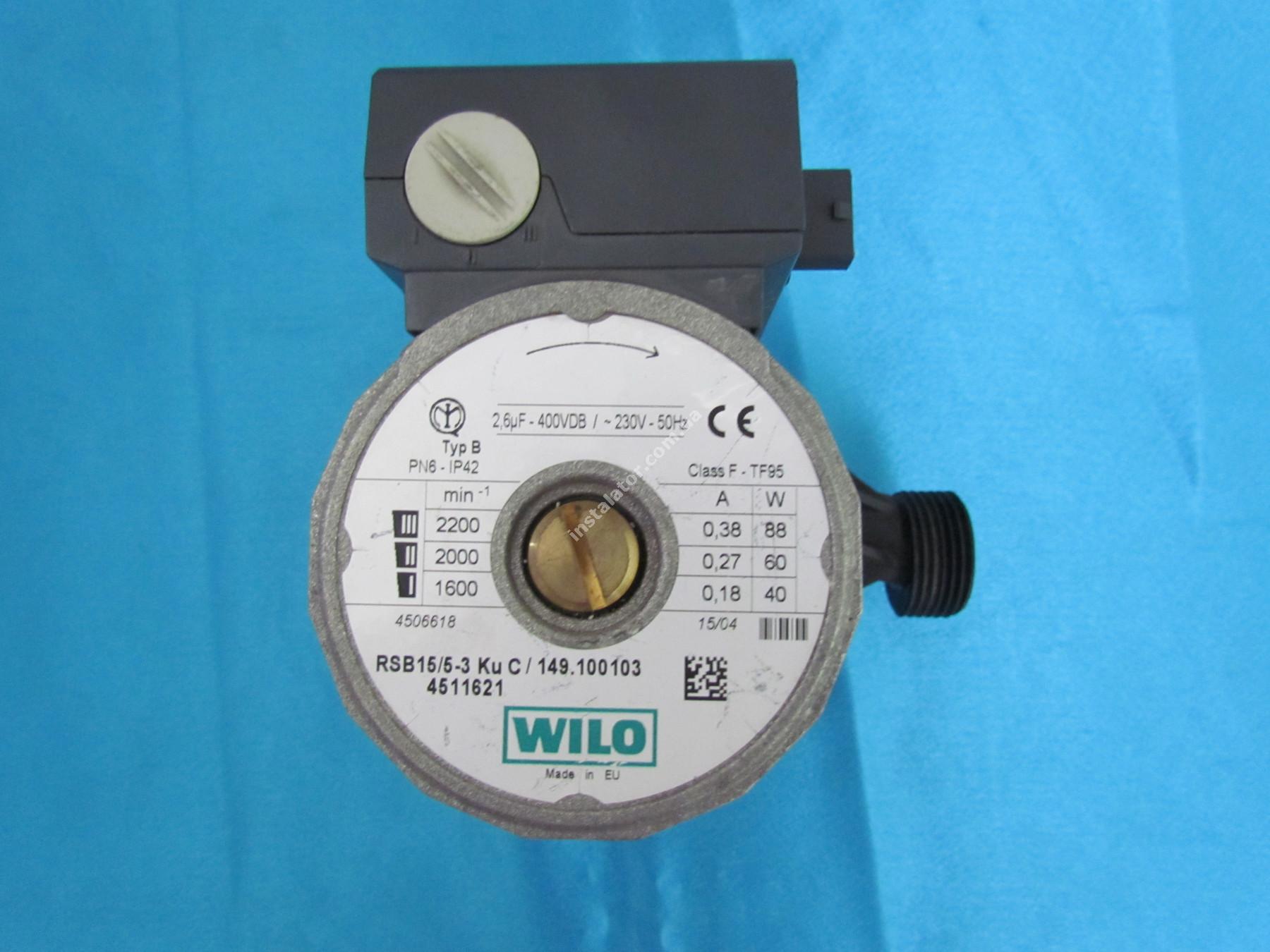 Циркуляційний насос Wilo full-image-1