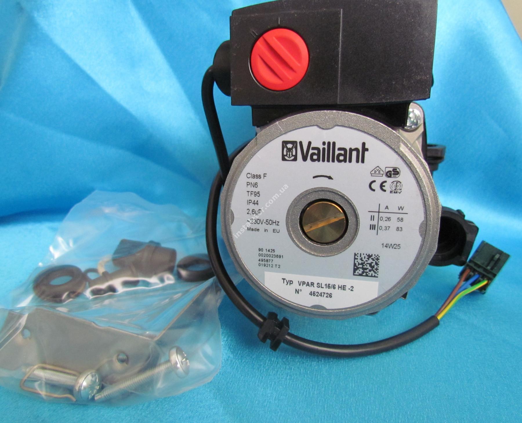0020020023 Циркуляційний насос VAILLANT TEC PRO full-image-0