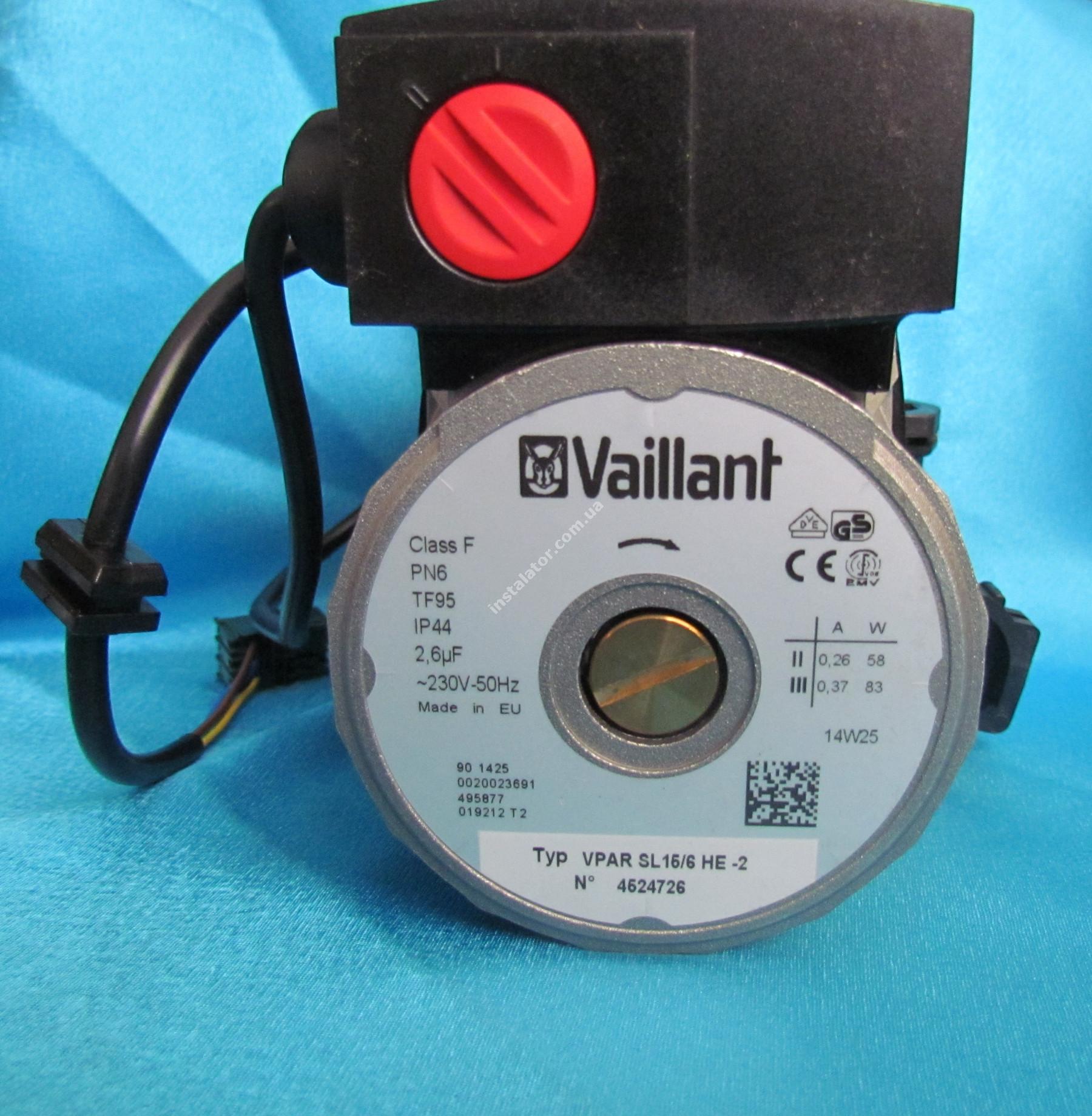 0020020023 Циркуляційний насос VAILLANT TEC PRO full-image-2