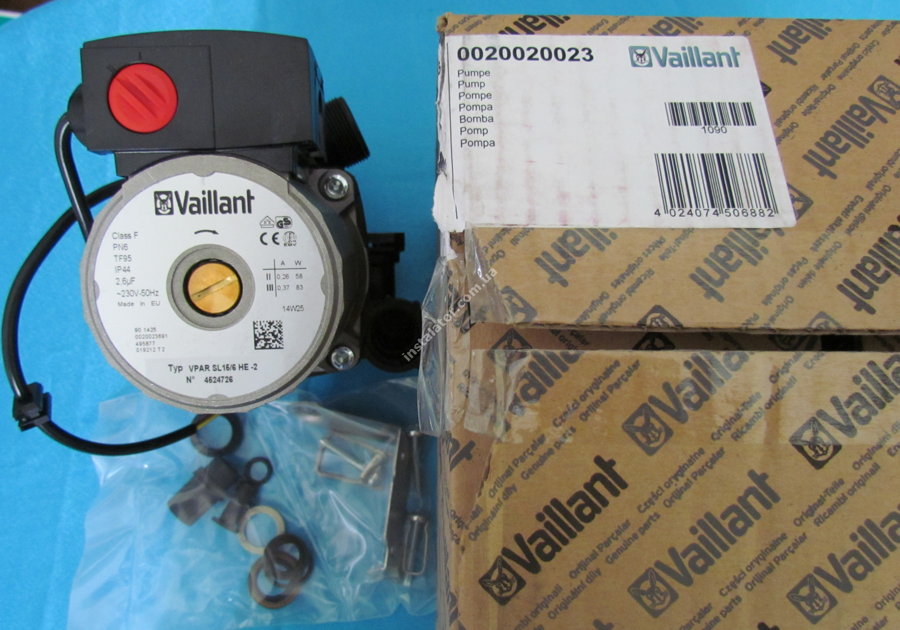 0020020023 Циркуляційний насос VAILLANT TEC PRO full-image-3