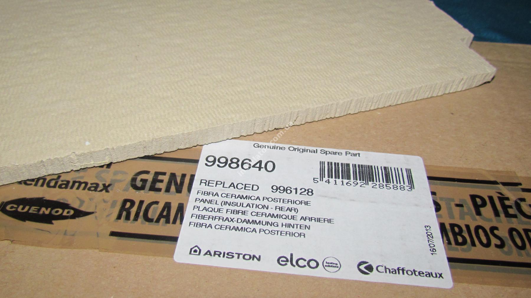 998640 Ізоляція камери згорання задня панель ARISTON  full-image-1