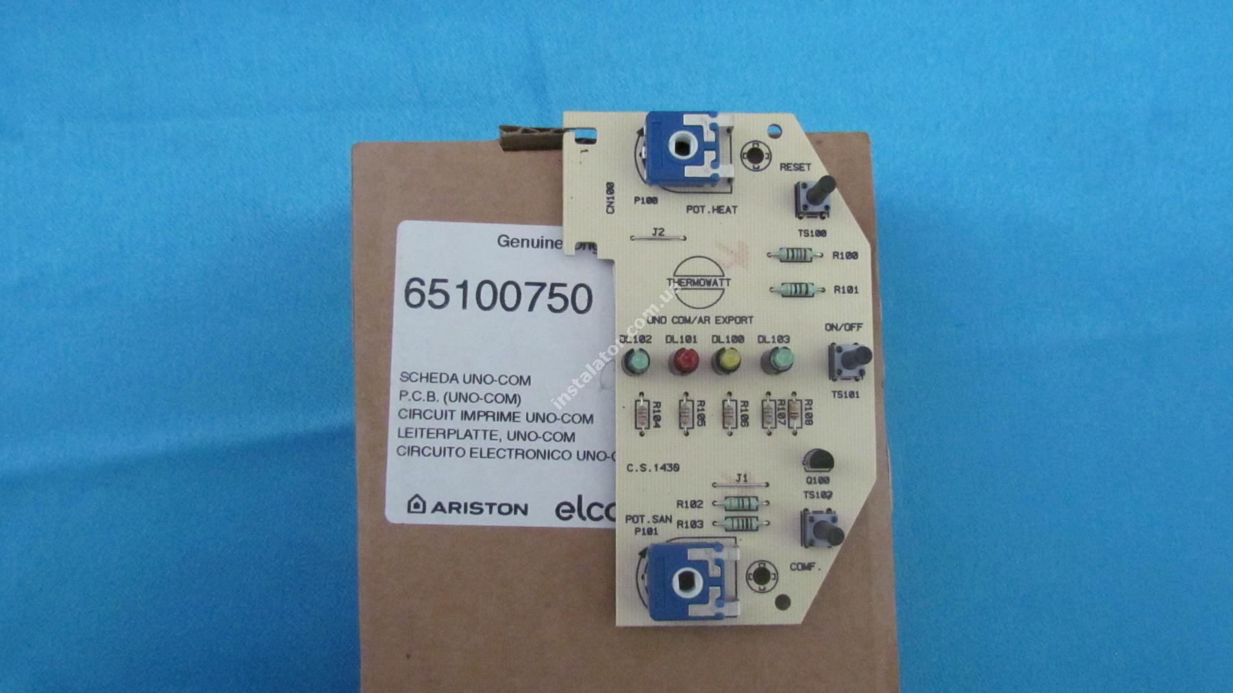 65100750 Плата світлодіодна ARISTON UNO full-image-2