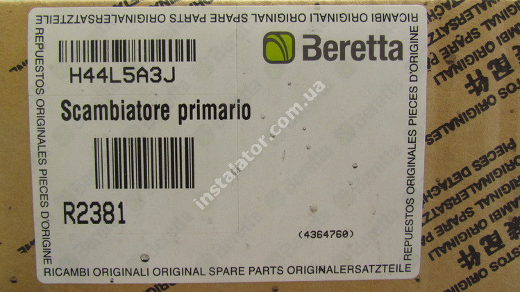 R2381 Теплообмінник первинний (основний) BERETTA full-image-0