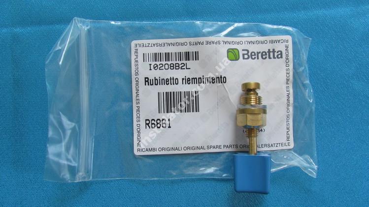 R6861 Кран підпитки (заповнення)  BERETTA  Mynute, Idra Exclusive , Super Exclusive full-image-1