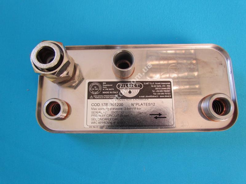 17B1951200 Теплообмінник вторинний ГВП HERMANN SuperMicra, Micra 2, Sime ZILMET full-image-0