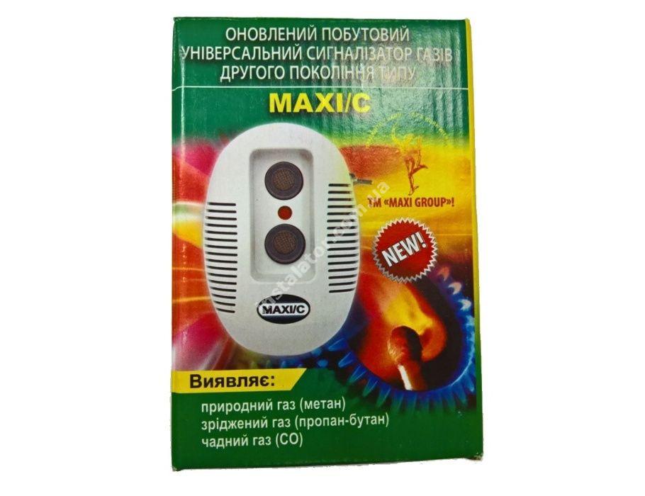 Сигналізатор газу MAXI/C