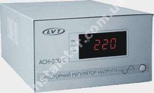 Стабілізатор напруги LVT АСН-350С