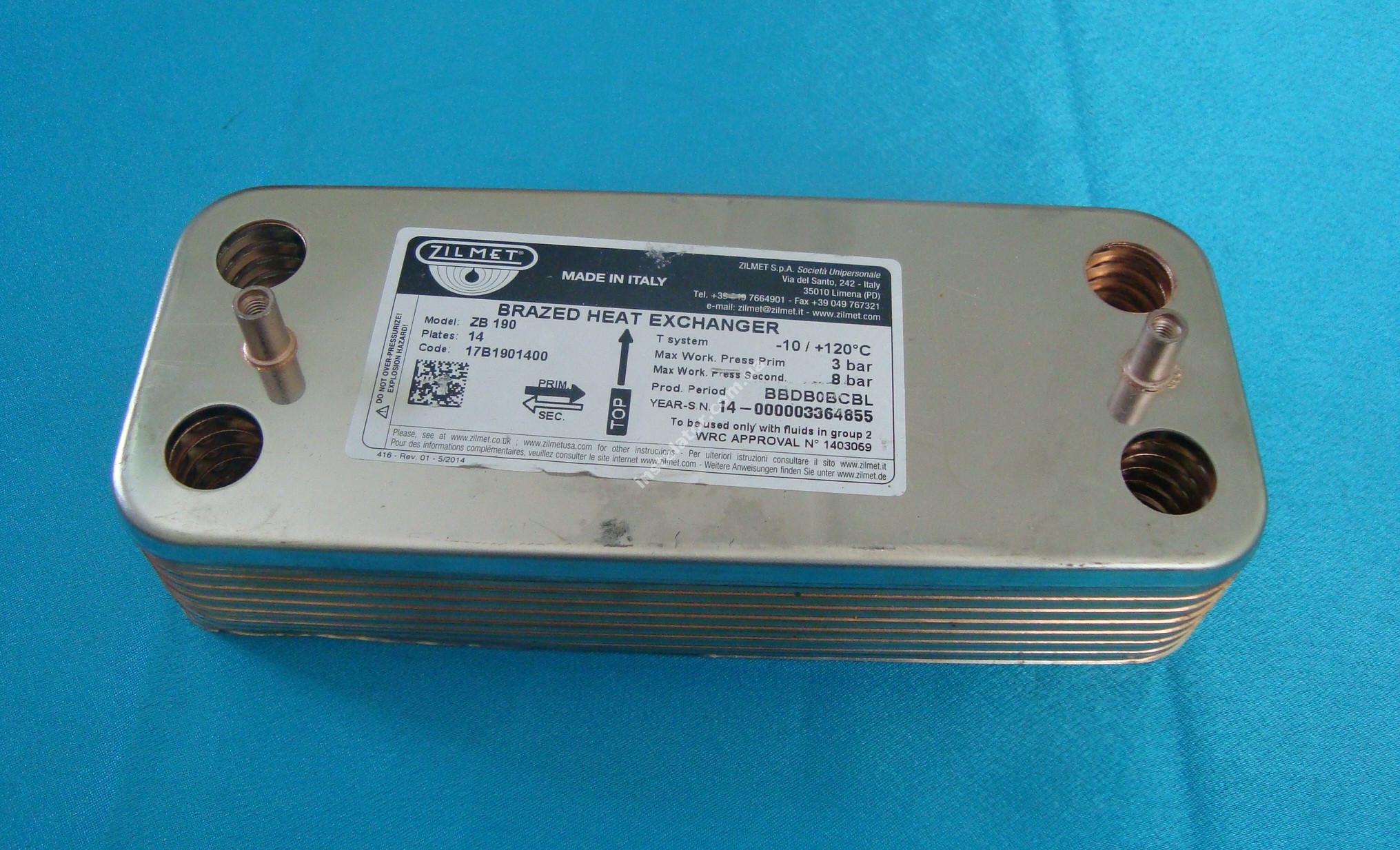 17B1901400 Теплообмінник вторинний ГВП 14 пластин ZILMET