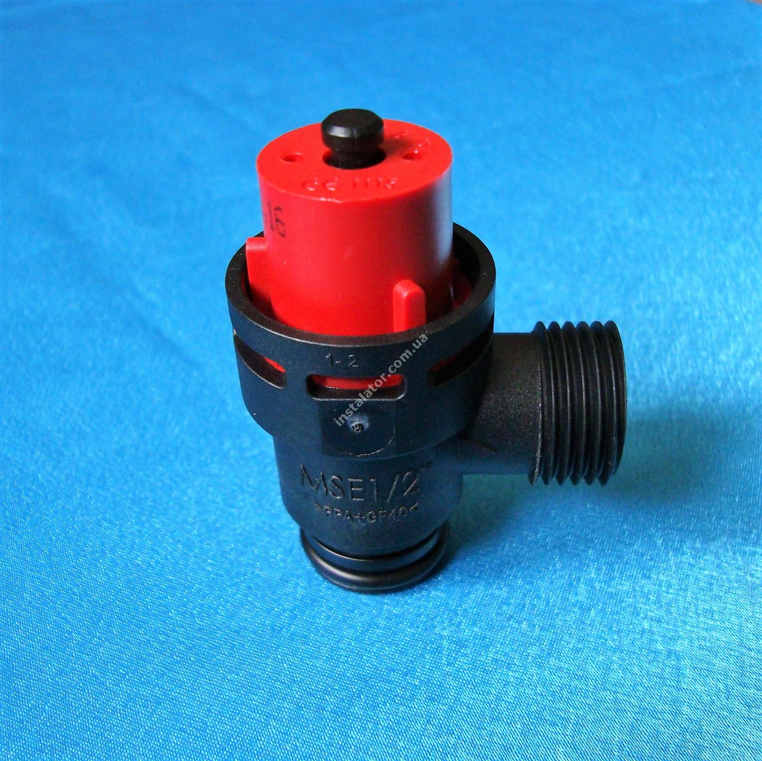 BI1441101 Запобіжний клапан універсальний (пластик) Viessmann/Biasi/Ferroli